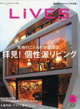 publication/media